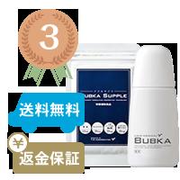 BUBKA商品