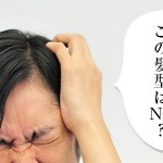 薄毛でこの髪型はNG?