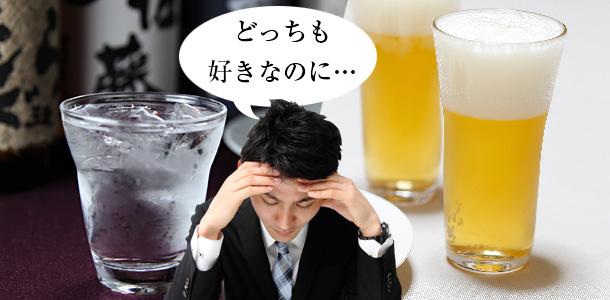 薄毛はお酒の原因?